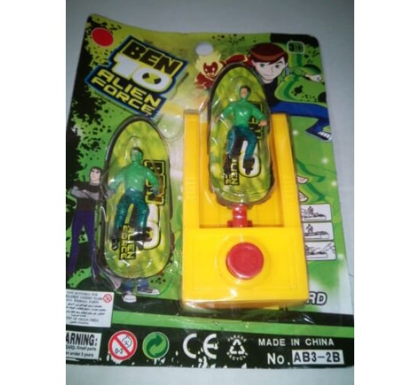Ben 10 Toy Skating, 2 Men and 2 Skates For Small Kids, Children - Gift Item